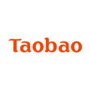 Третий Boeing 747 продали на онлайн-аукционе Taobao