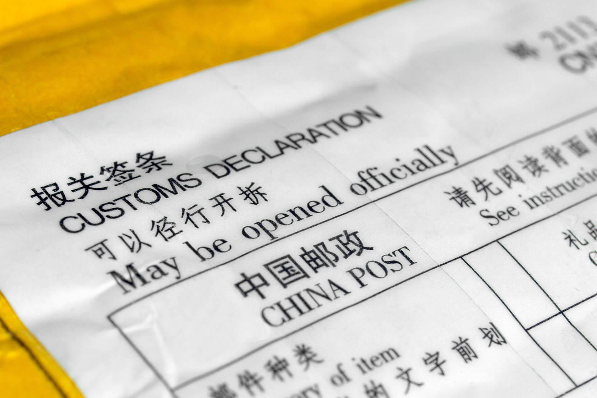 Как заказывать товары из Китая в Украину?