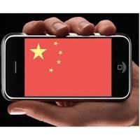 Запчасти для сотовых телефонов из Китая